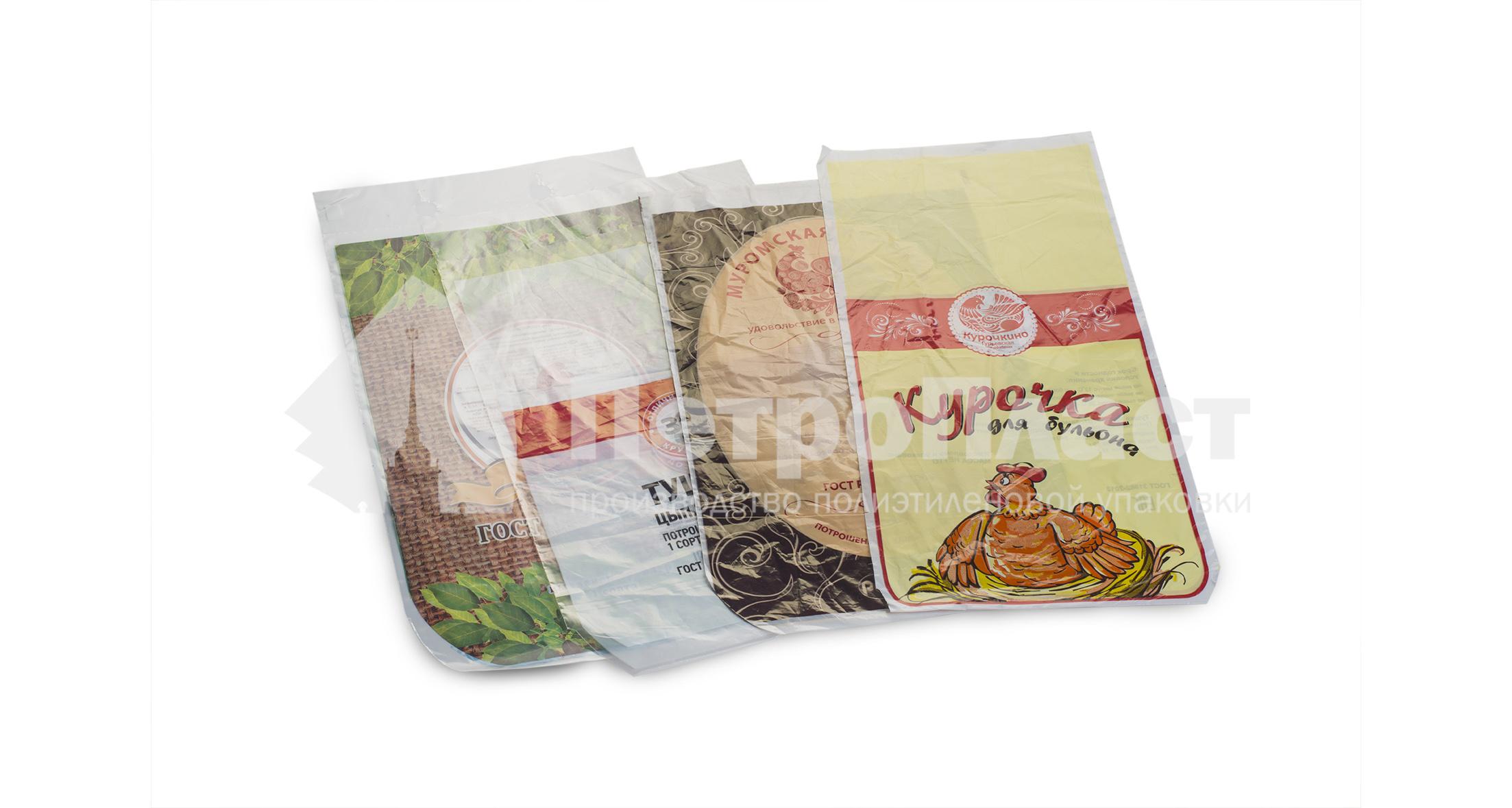 Куриные пакеты (внутри категории) (857x458)