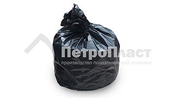 Мусорные пакеты (357x201)