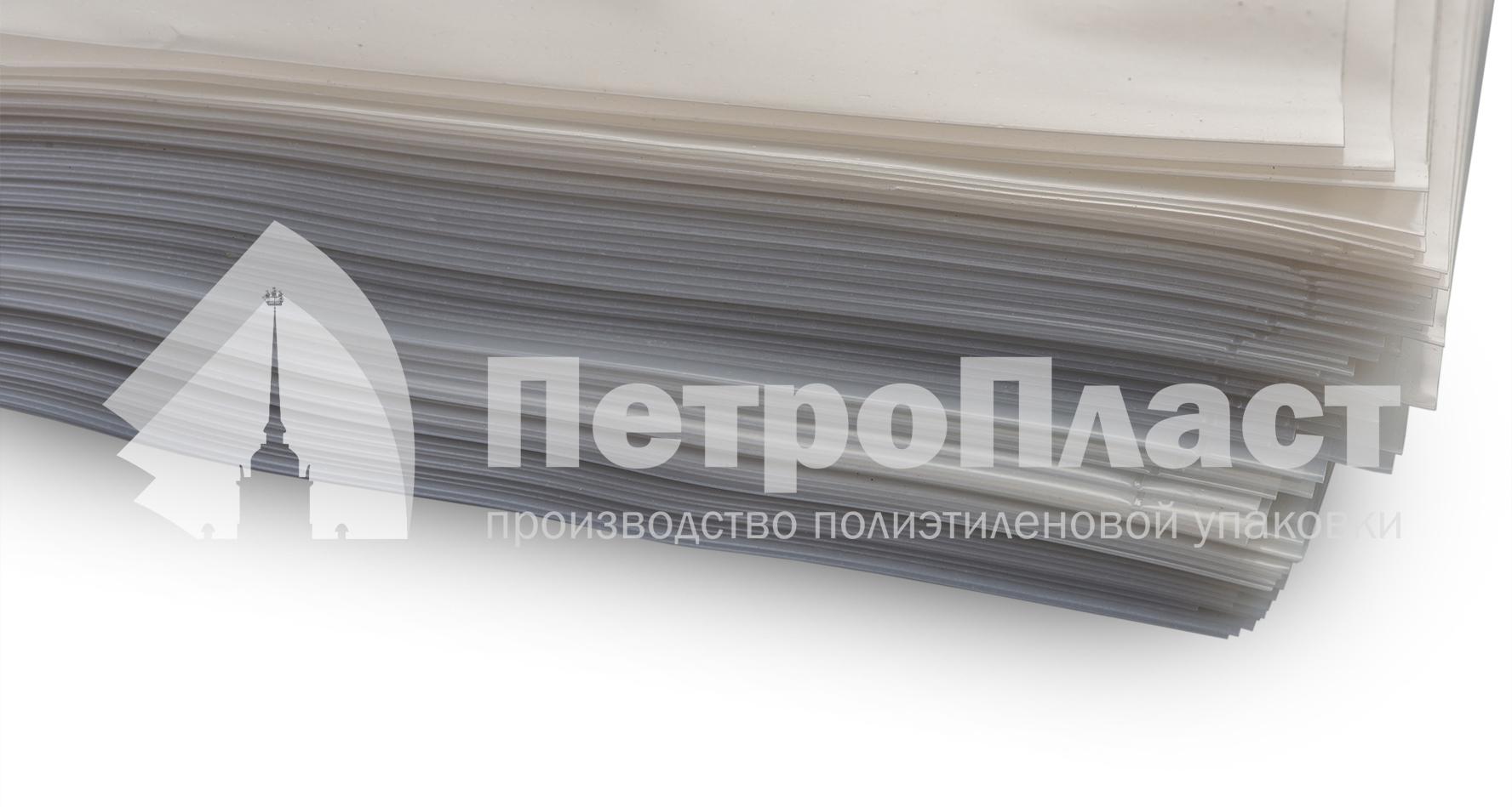 Техническая плёнка (внутри категории) (857x458)
