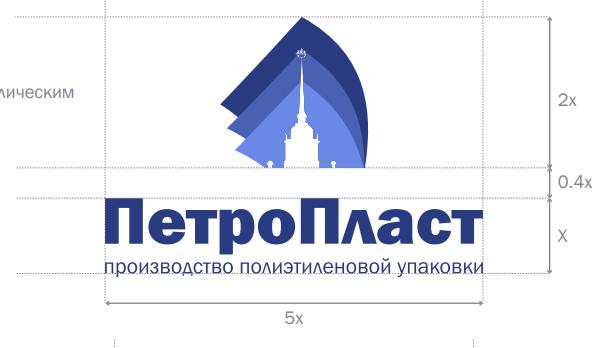 Новый сайт компании ПетроПласт
